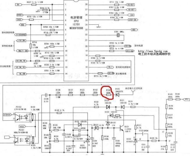 具体维修操作:打开机壳,见交流保险丝和通往x,y驱动电路的保险丝完好